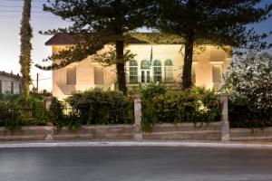 The House of Eleftherios Venizelos